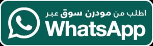 Modern Souq WhatsApp