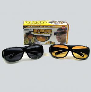 نظارات الرؤية الليلية و النهارية Hd Vision لقيادة السيارات
