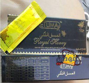 العسل الملكي للرجال