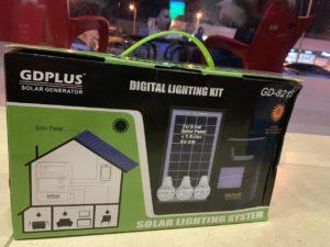 جهاز تخزين الطاقة الشمسية