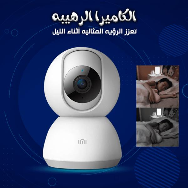افضل كاميرات مراقبة