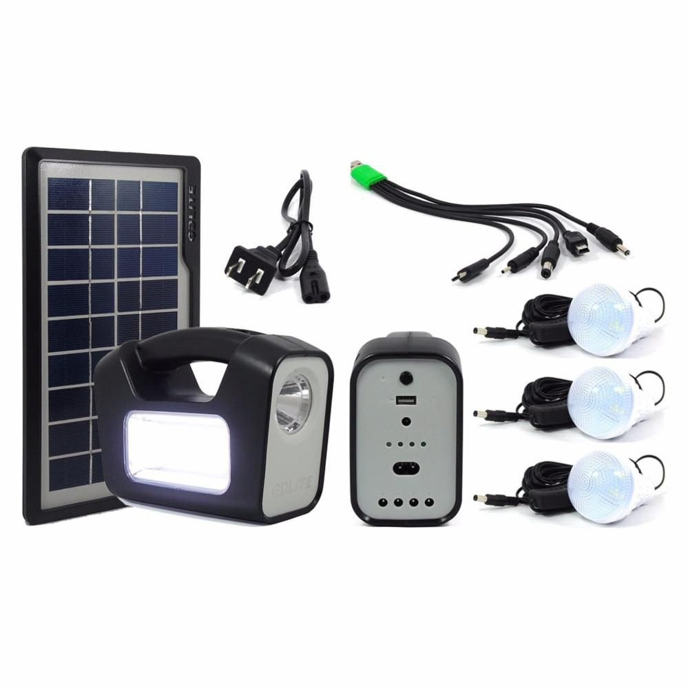 جهاز طاقة شمسية